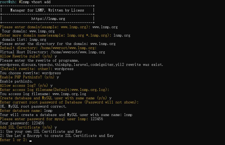 다비도브 linux vps서버운영일기